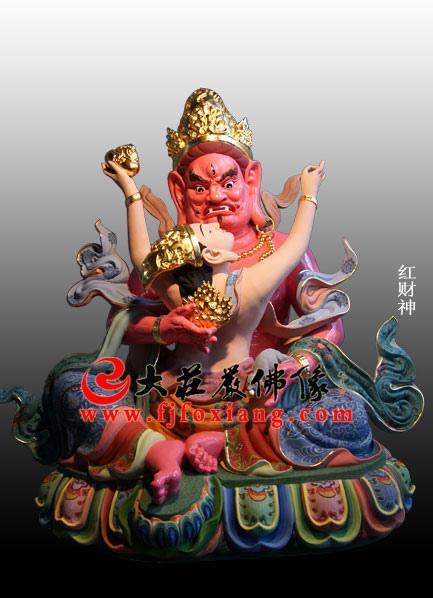 藏傳佛教紅財神.jpg