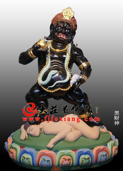 藏傳佛教黑財神.jpg