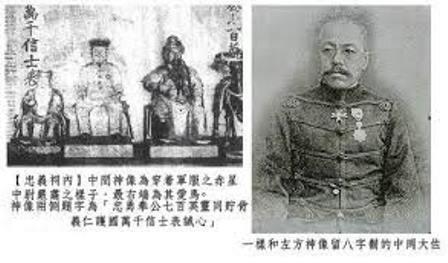 斗南忠義祠赤星中尉-3.jpg