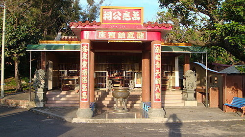 恒春八寶公主廟-1.jpg