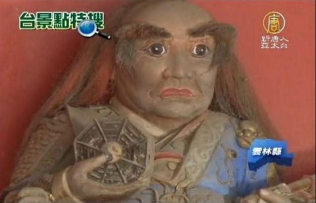 雲林水林綠佑將軍廟-1.jpg