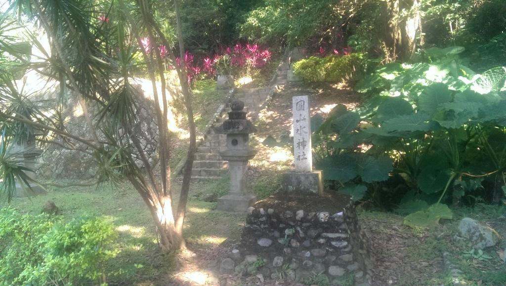 圓山水神社社號碑.jpg