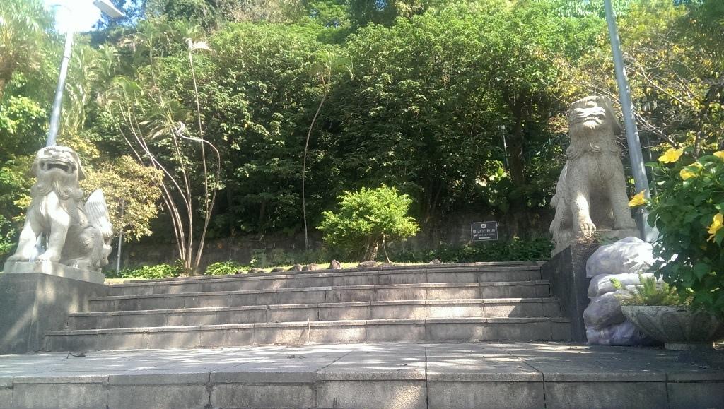 臺灣神社狛犬.jpg