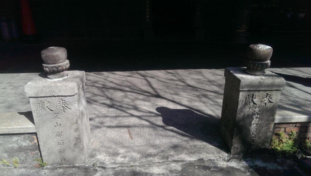 文山神社石燈籠-1.jpg