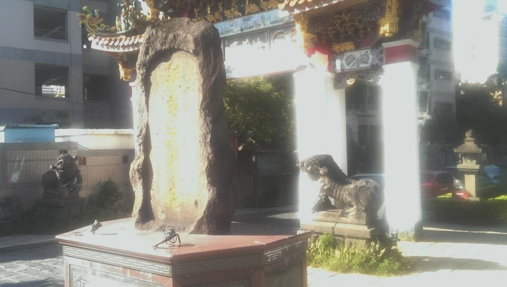 新莊神社狛犬.jpg