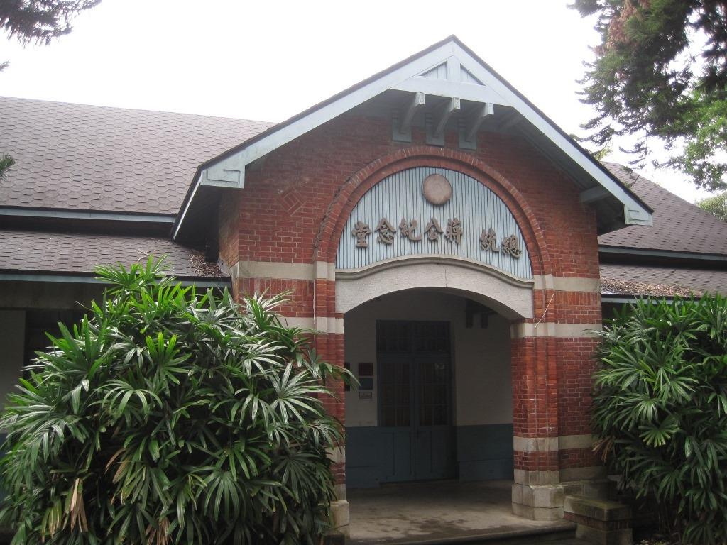 大溪公會堂.JPG