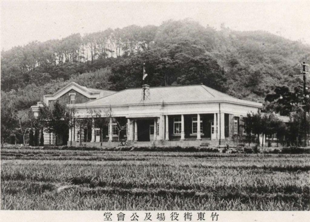 竹東公會堂-1.jpg