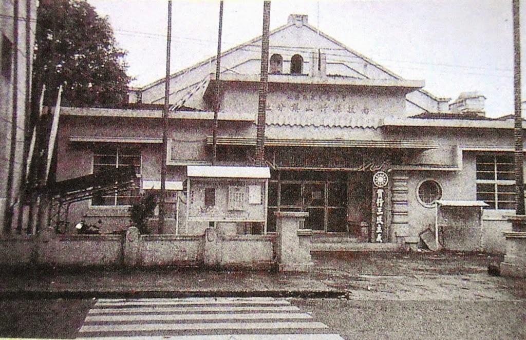 竹山公會堂-2.jpg