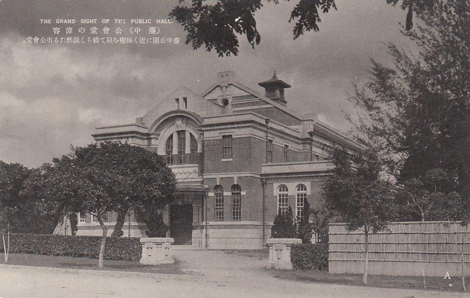 臺中公會堂-1.jpg