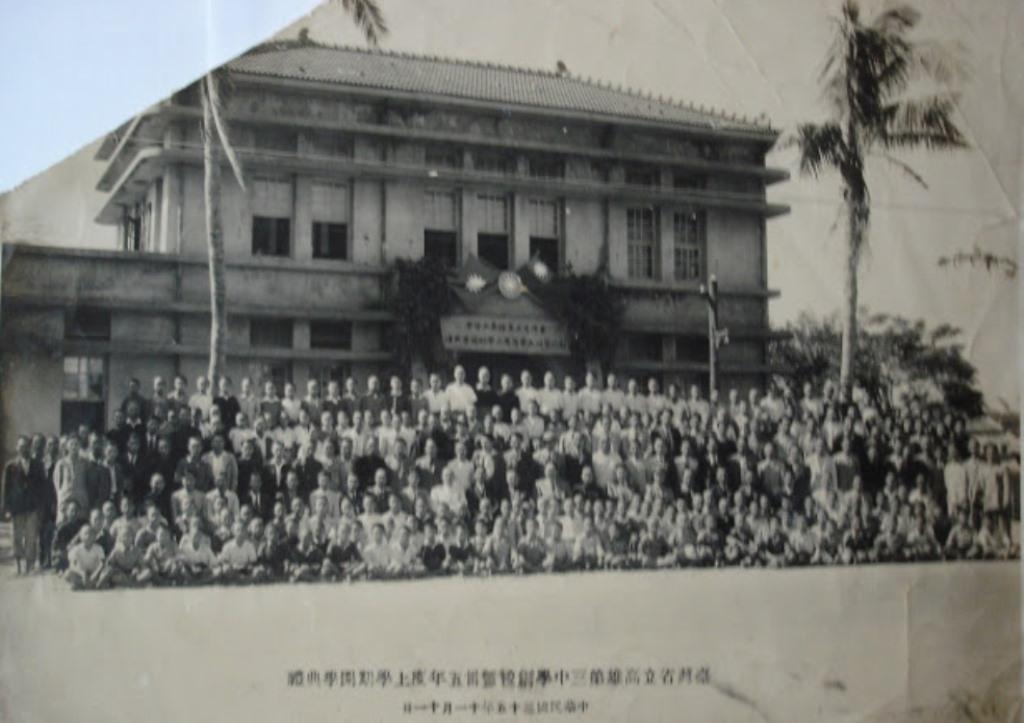 岡山公會堂-1.JPG