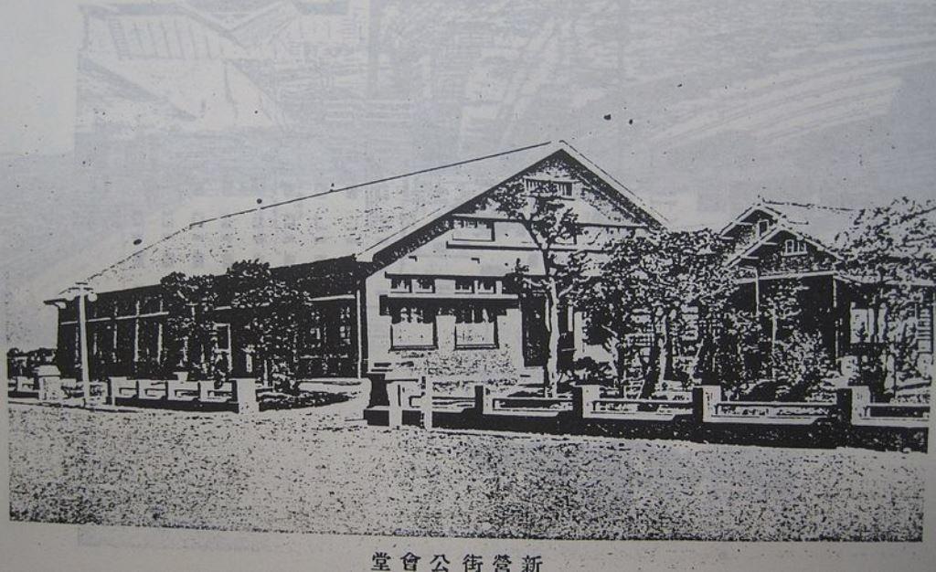 新營郡公會堂.JPG