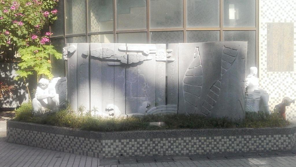 成淵高中-3.jpg