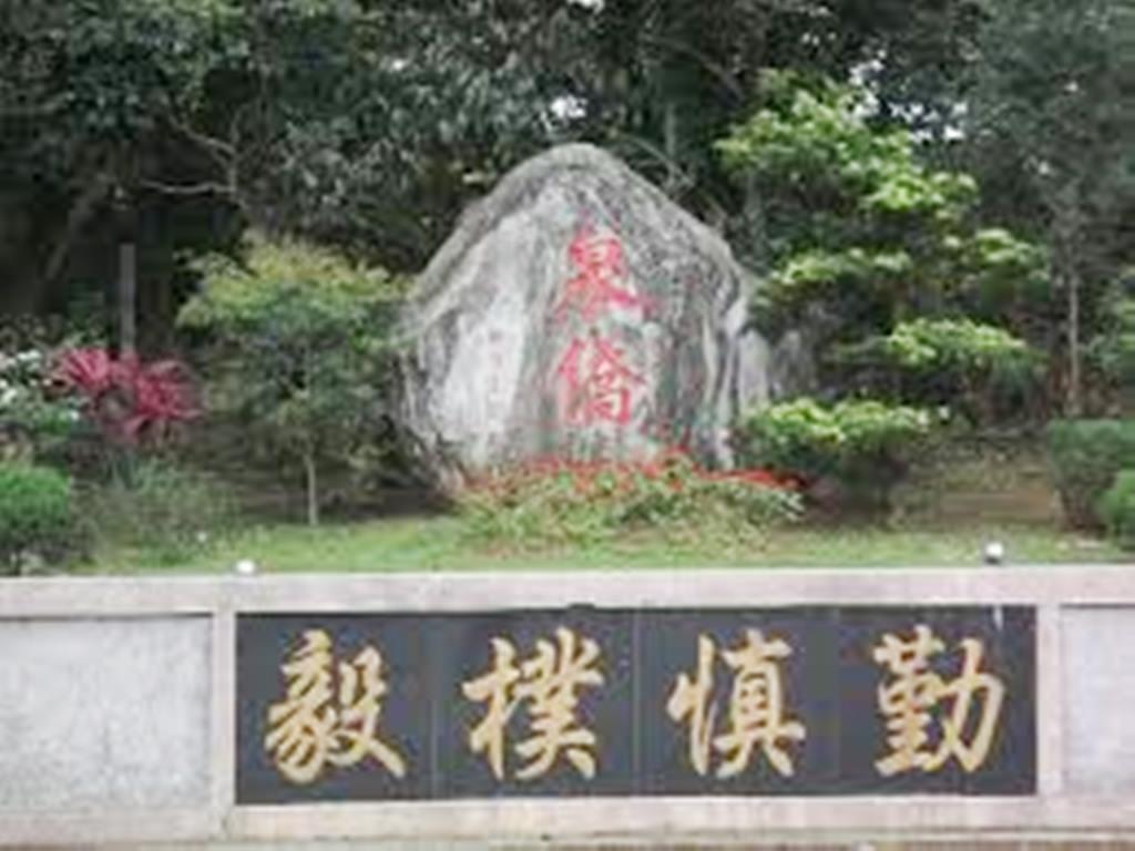 漢英高中-3.jpg