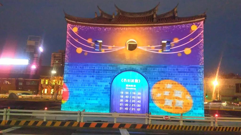 臺北燈會2017-北門光雕.jpg