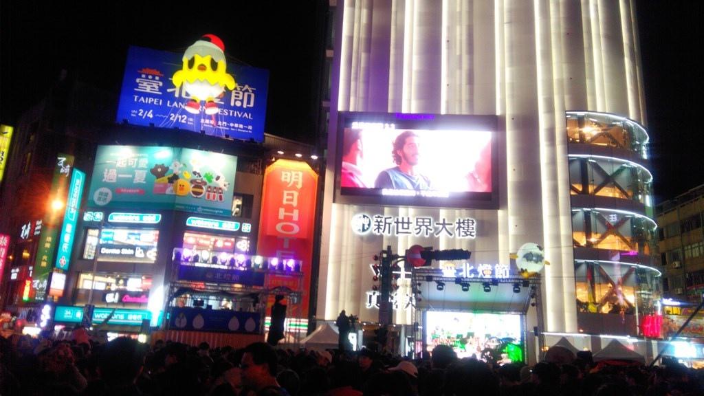臺北燈會2017-主燈區3.jpg