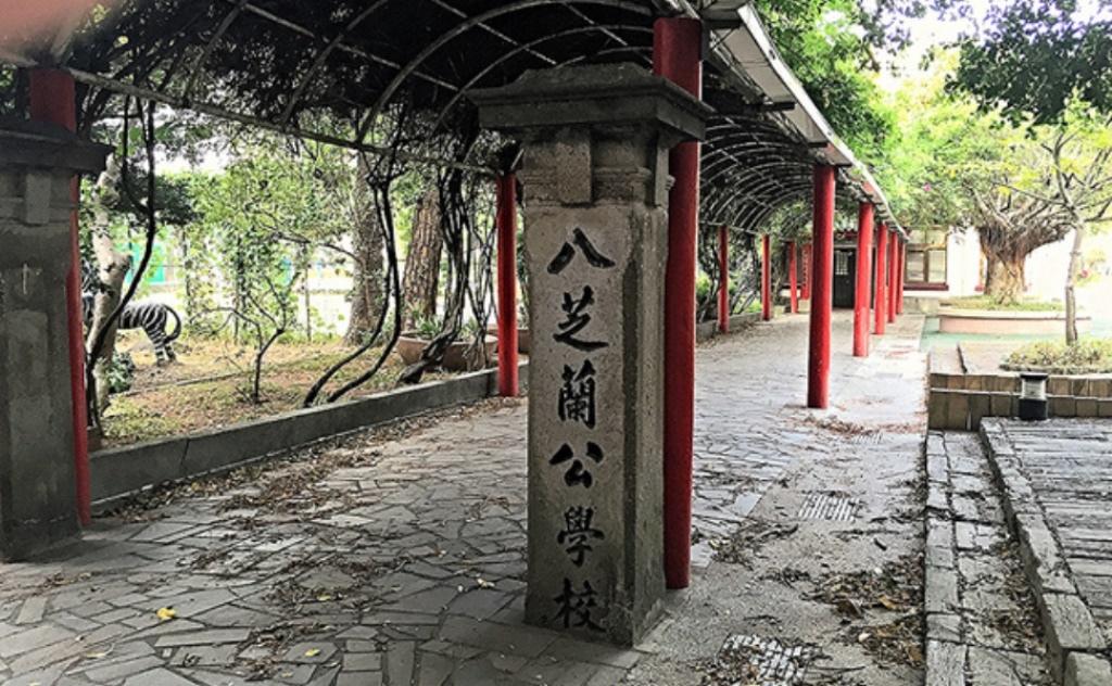 士林國小-公學校校門.jpg