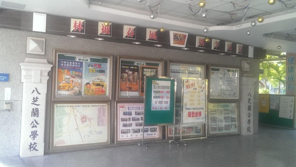 士林國小-校景.jpg
