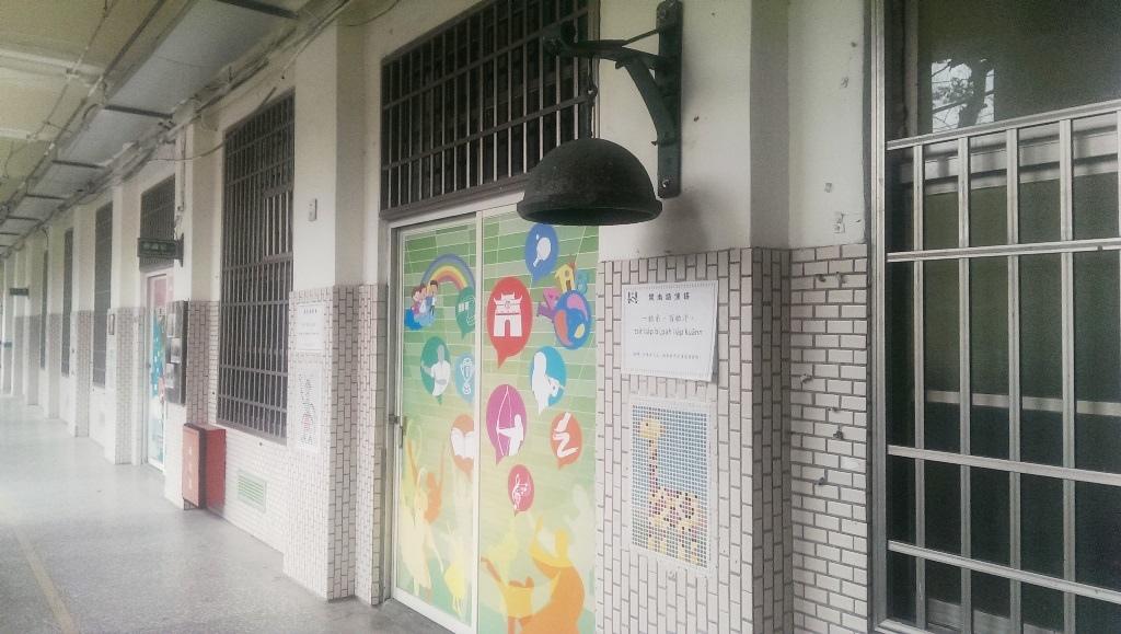 東門國小-古鐘.jpg