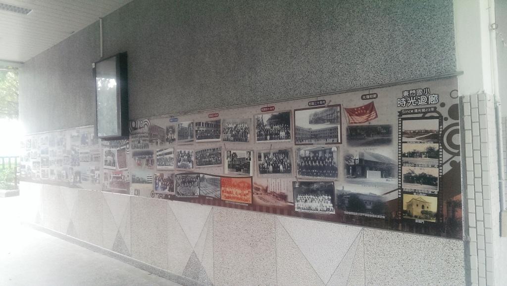 東門國小-時光迴廊.jpg