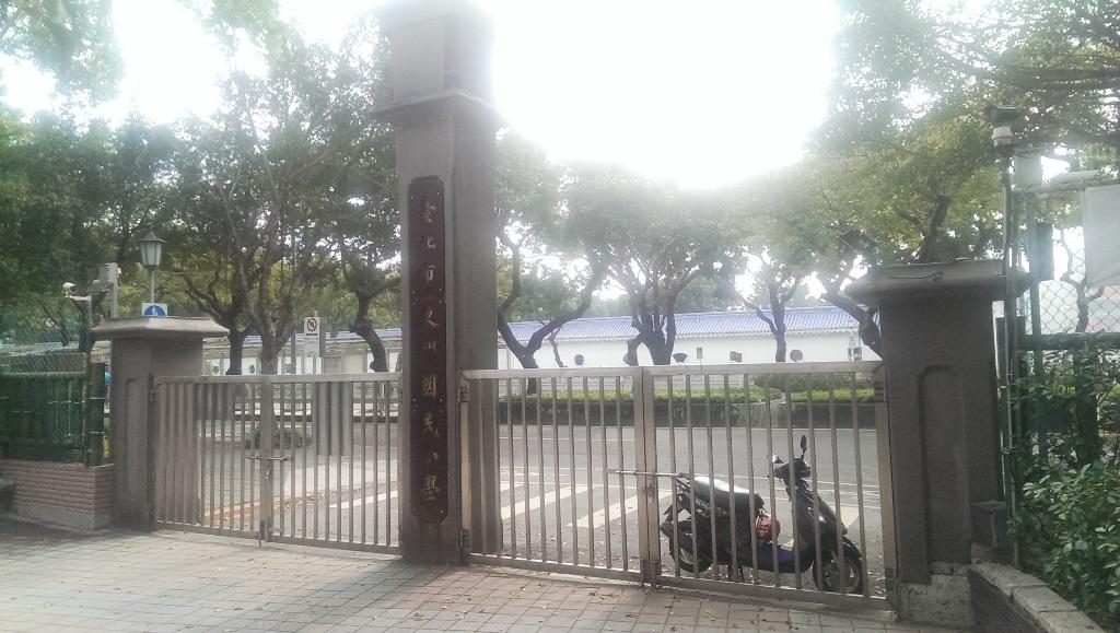 東門國小-校景3.jpg