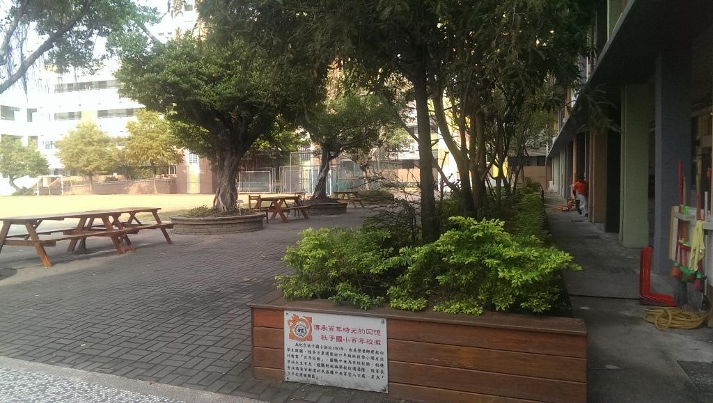 社子國小-校園3.jpg