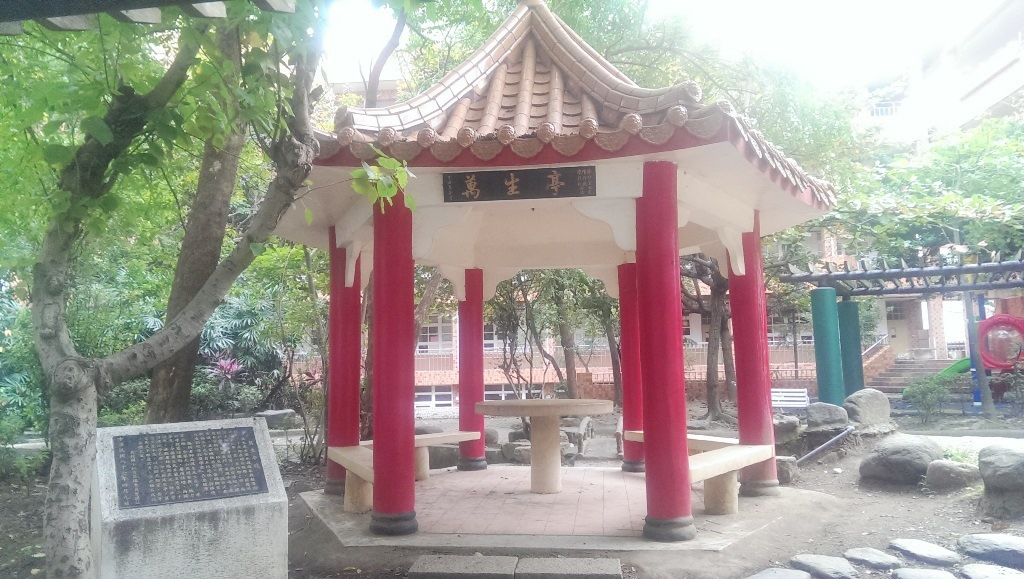 北投國小-萬生亭.jpg