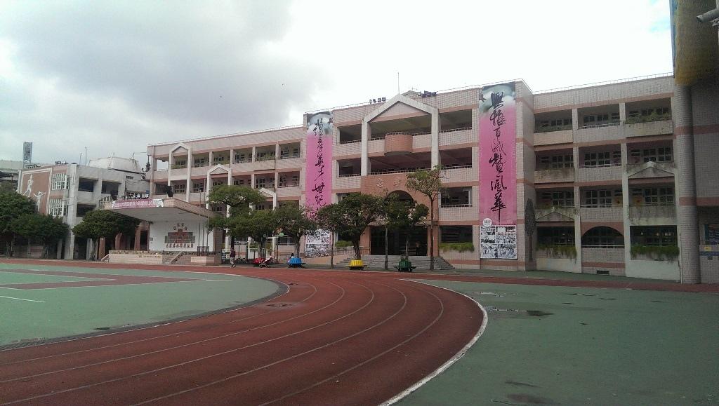 興雅國小-3.jpg