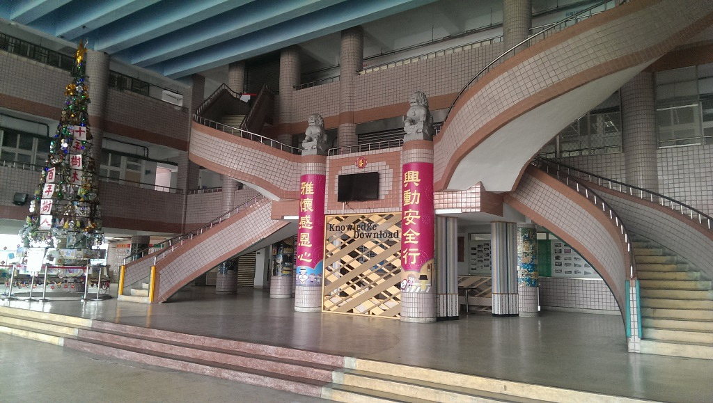 興雅國小-6.jpg