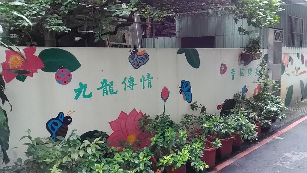 龍興社區彩繪-16.jpg