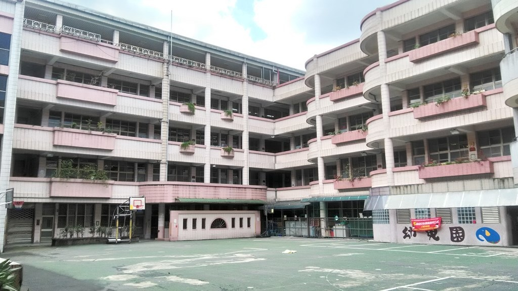 中和國小-校舍.jpg