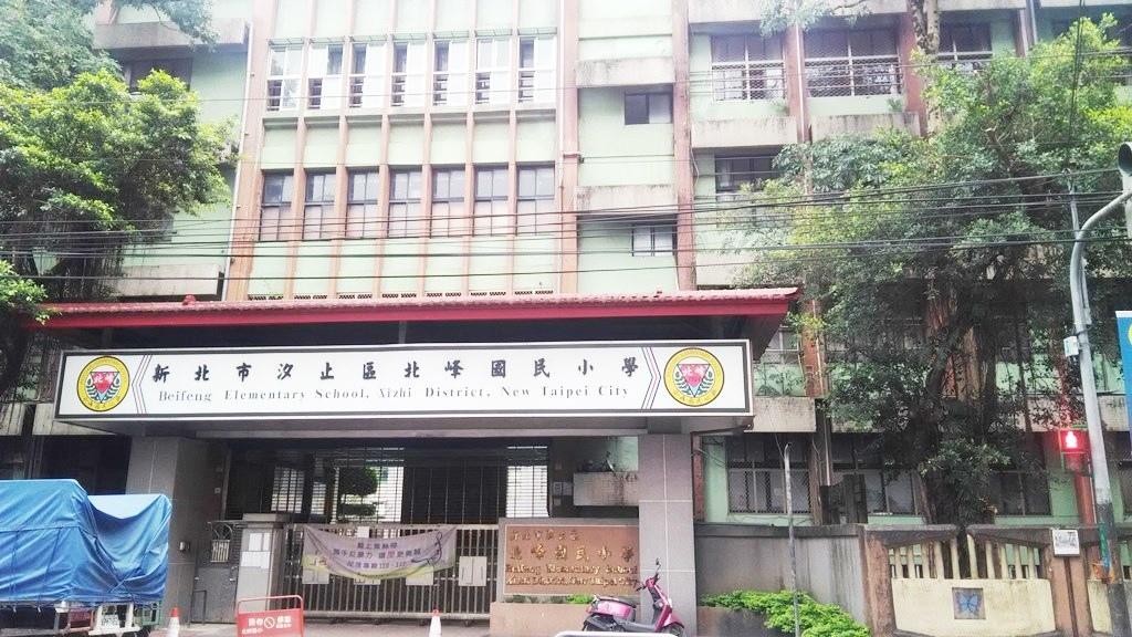 北峰國小-校門2.jpg