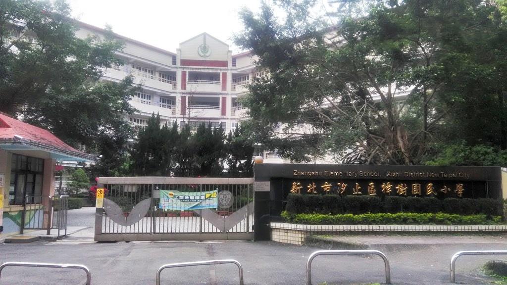 樟樹國小-校門.jpg