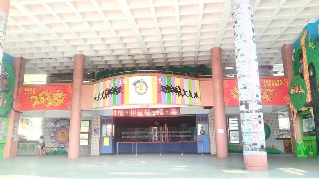 金龍國小-20周年校慶裝飾.jpg