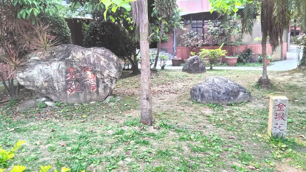金龍國小-金墩花園.jpg