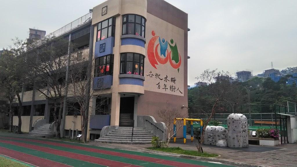 木柵國小-百年樹人裝飾.jpg
