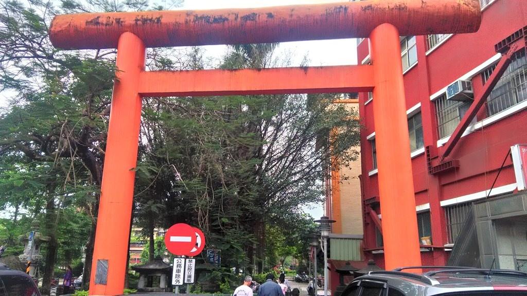汐止游-神社鳥居.jpg