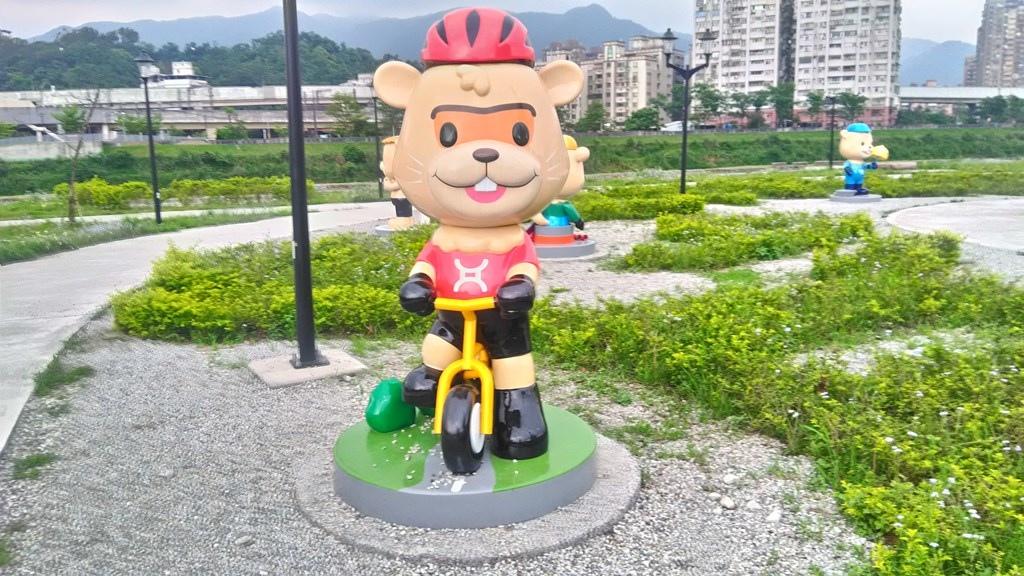 汐止游-小熊公園2.jpg