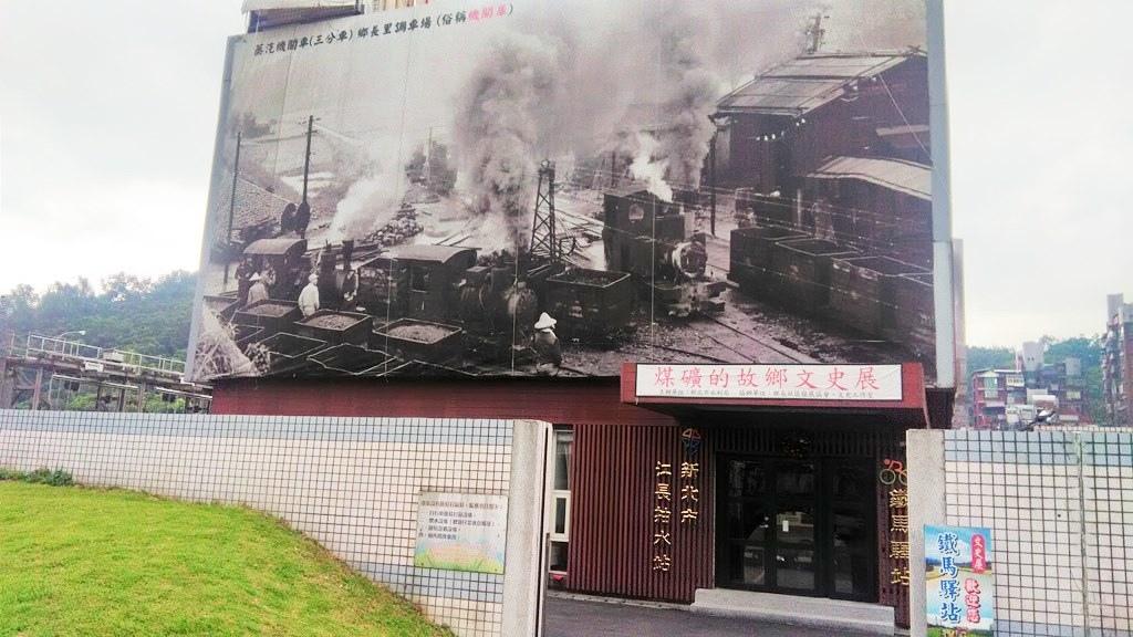 汐止游-抽水站展覽館.jpg