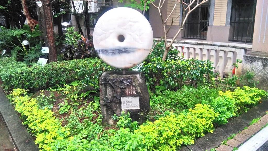 幸安國小-80周年校慶紀念圓融碑.jpg