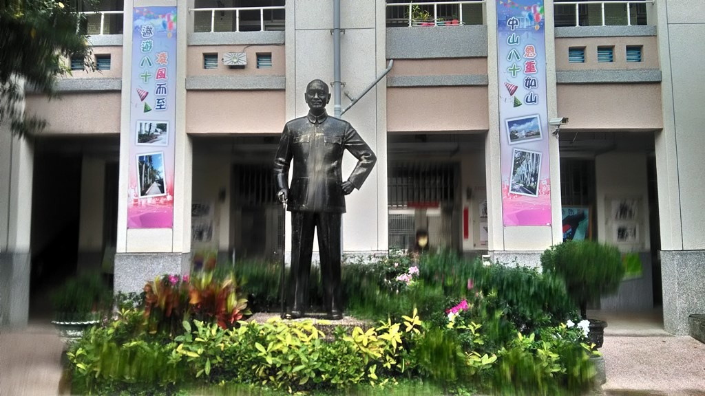 中山國小-蔣公塑像.jpg