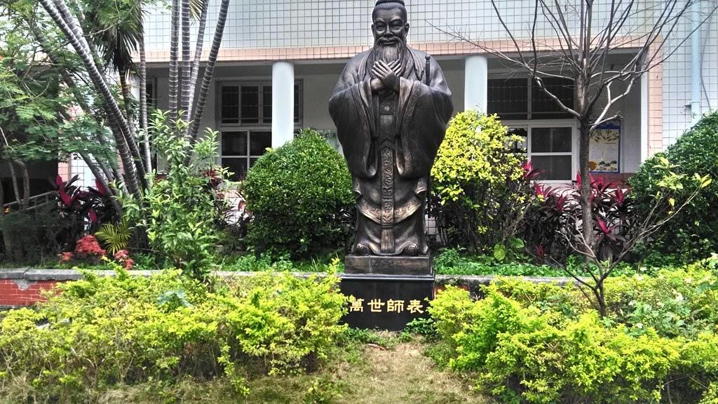 螢橋國小-孔子銅像.jpg