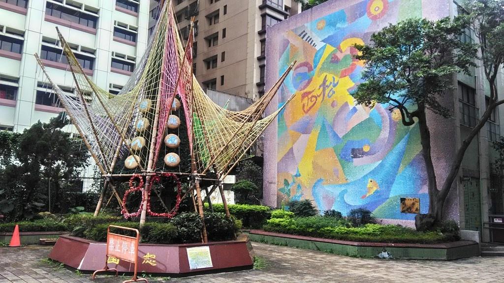 西松國小-80周年校慶裝飾1.jpg