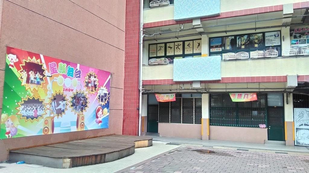 西松國小-80周年校慶裝飾4.jpg