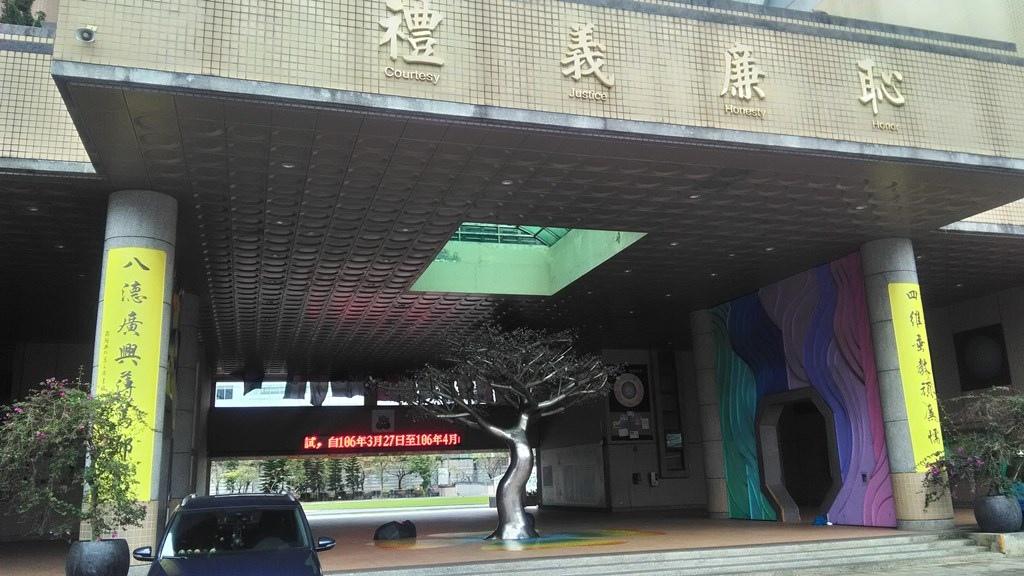 南港國小-川堂裝飾.jpg