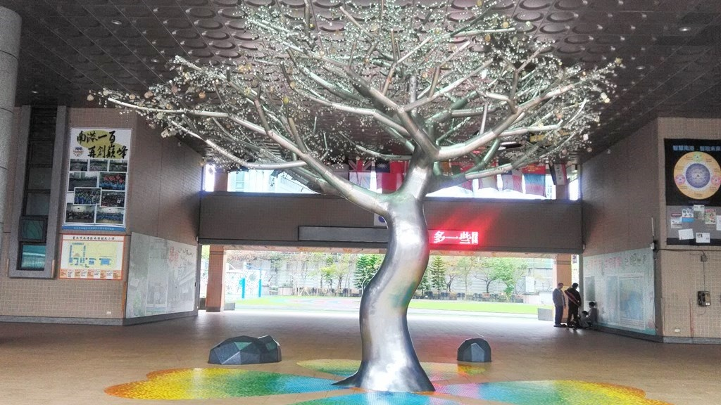 南港國小-百年紀念樹.jpg