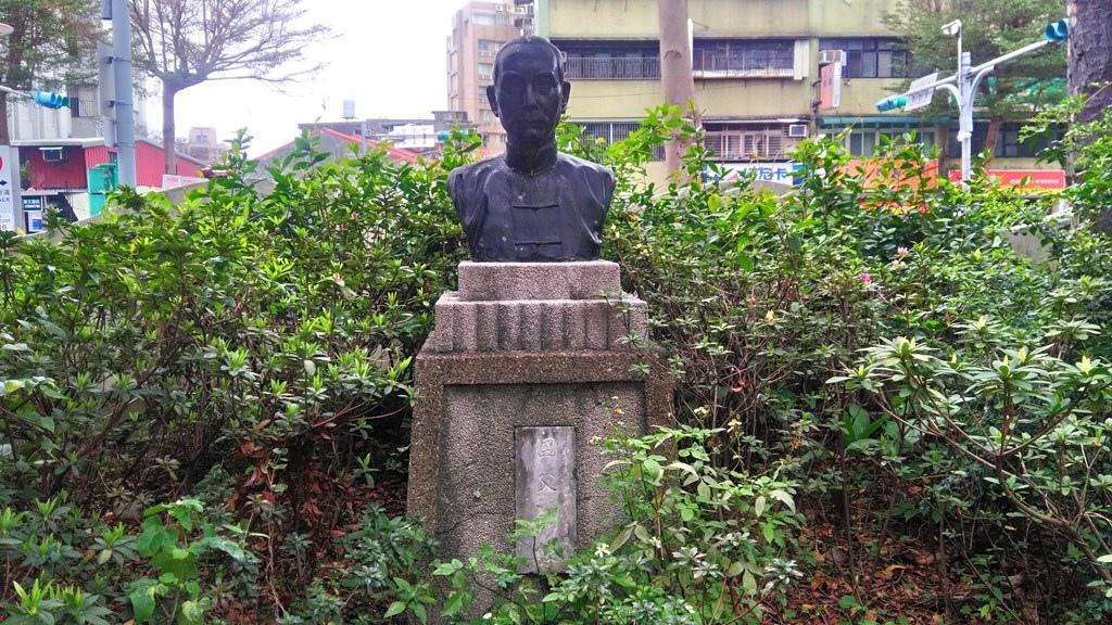 雙園國小-國父銅像1953.jpg