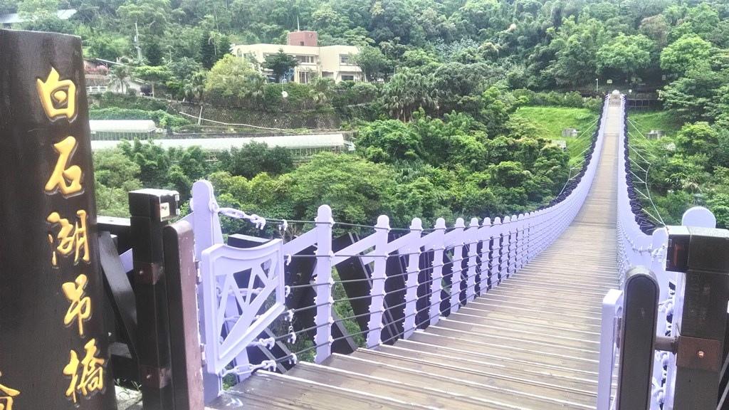 白石湖吊橋-2017.jpg