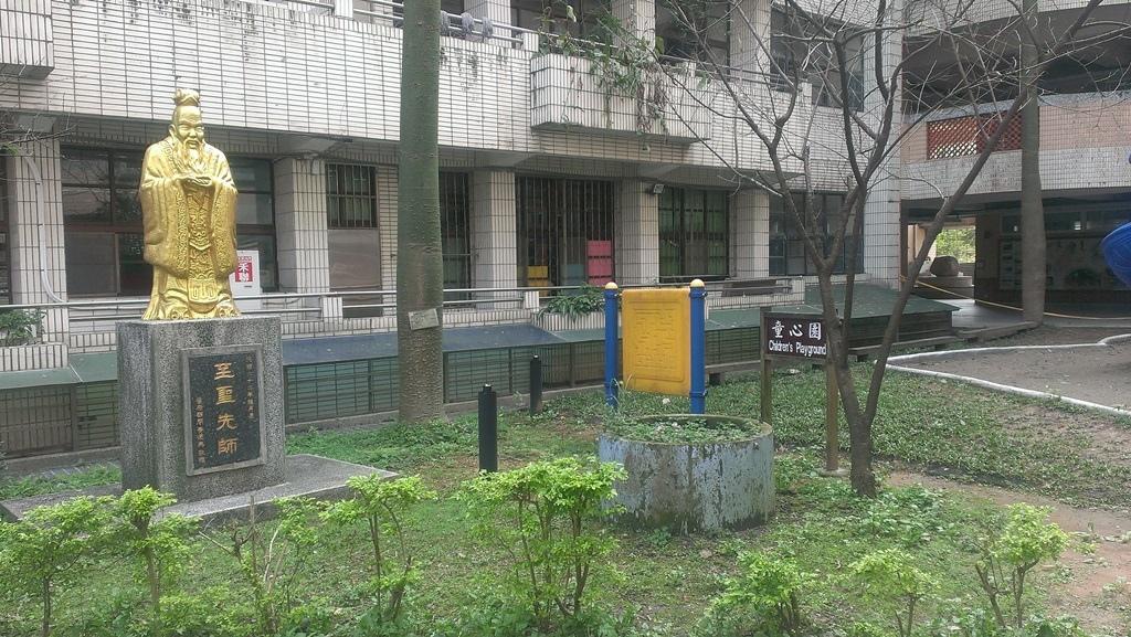 瑞芳國小-1973孔子像.jpg