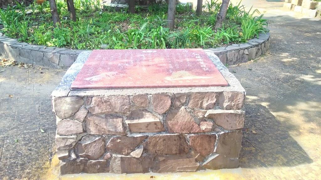 瓜山國小-校園整建紀念碑.jpg