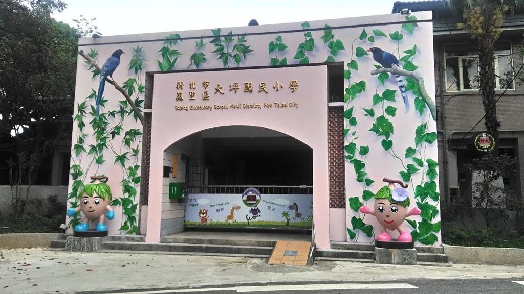 大坪國小-校門.jpg